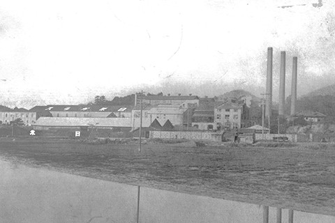 Futajima Plant around the start of operations