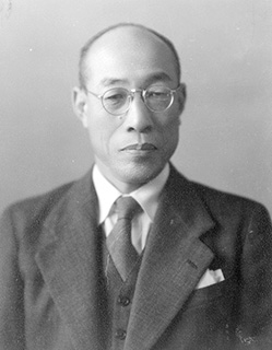 the First President Fumio Nakamura