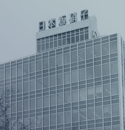 Building the Osaka Headquarters
